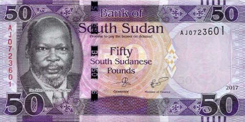 (404) South Sudan P14b - 50 Pounds Year 2017